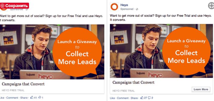 Разместить рекламу одиночное рекламное изображение Facebook