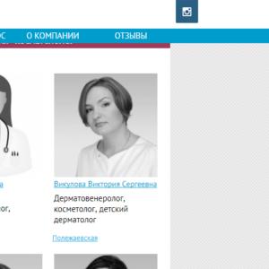screenshot-semeynaya.ru-2017-07-20-10-50-33