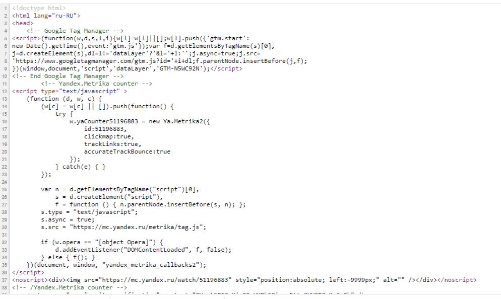 как посмотреть код страницы